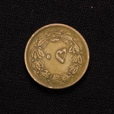 50 Dinar 1937 HA 1316 Iran