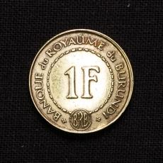 1 Franc 1965 Burundi