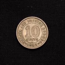 10 CENTS 1957 British Borneo