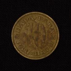 10 Para 1965 Yugoslavia