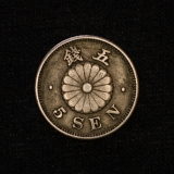 5 Sen 1889 Jahr 22 Mutsuhito Japan