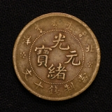 10 Cash 1906 Pei Yang China