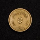 5 MILLIEMES 1957 AH1376 Ägypten