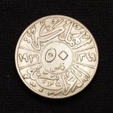 50 Fils 1931 König Faisal I Irak