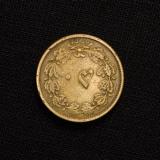 50 Dinar 1954 HA 13233 Iran