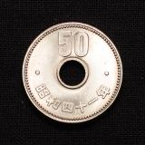 50 Yen 1966 Jahr 41 Hirohito Japan