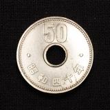 50 Yen 1965 Jahr 40 Hirohito Japan