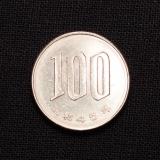 100 Yen 1970 Jahr 45 Hirohito Japan