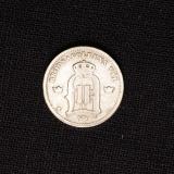 25 Öre 1905 Schweden