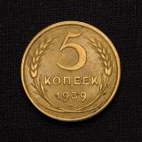5 KOPEKS 1939 Russland