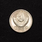 15 KOPEKS 1956 Russland