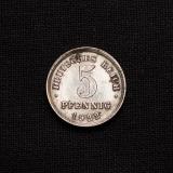 5 Pfennig 1922  J Deutschland
